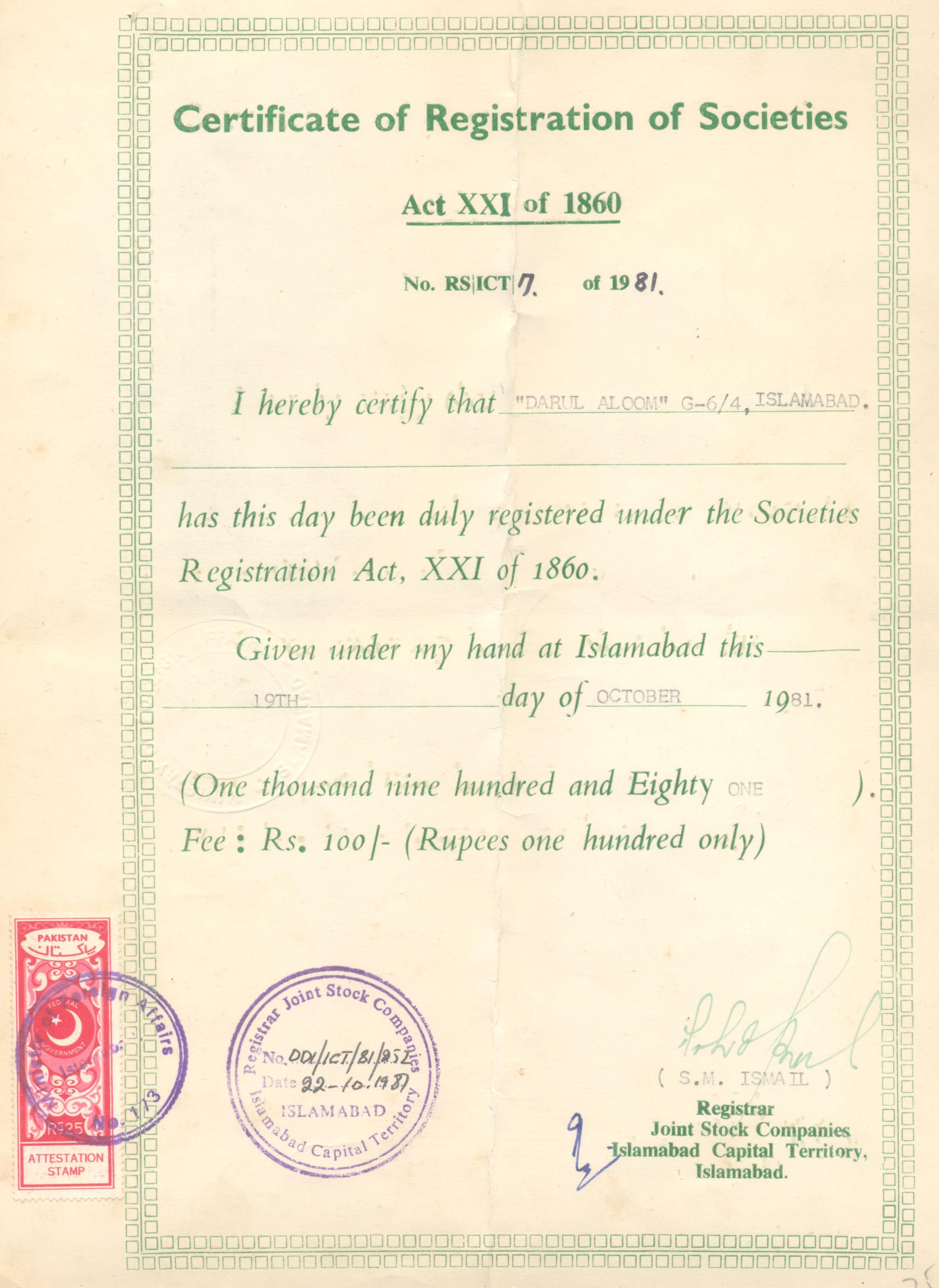 DARUL ULOOM ISLAMABAD (Regd ) » Important reading